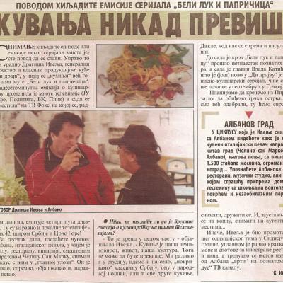 Novosti_clanak_01_06_2007