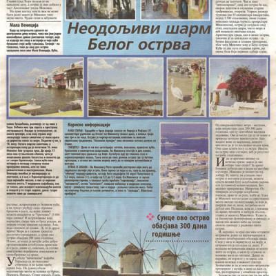 Novosti_clanak_28_10_2007